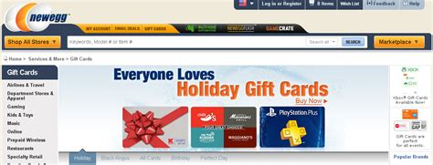 New Egg Gift Cards - third party gift cards at newegg com ways to save money when shopping