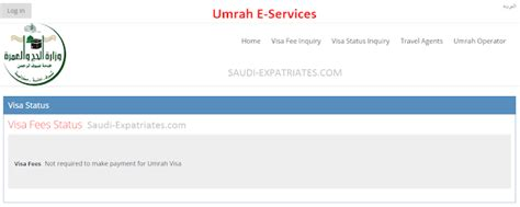 How To Check The Amount On A Visa Gift Card - no umrah visa fee for first time in each hijri year