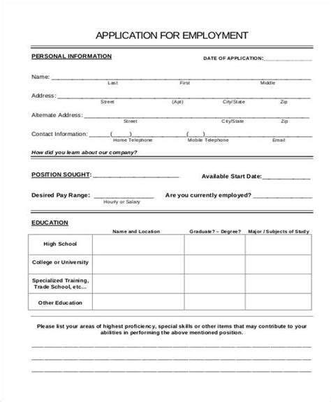 Copy Of Standard Application Basic Application Form Basic Application Form Pdf