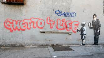 Banksy Wall Murals gaza police confiscate banksy door at center of dispute