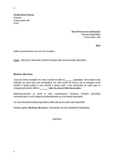 Lettre Pour Un Refus De Visa Exemple Gratuit De Lettre Refus Par Employeur Demande Activit 233 224 Temps Plein Salari 233 Pas