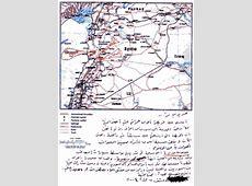 The Iraq – Russia – Syria WMD Conspiracy | Heaven Awaits Newsmax.com