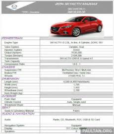 mazda 3 sedan malaysian specs revealed in slides image 222369