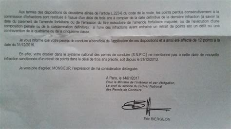 Jurisprudence Lettre Recommandee Non Retiree