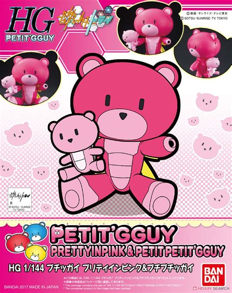 Hg 1144 Hgpg Petitgguy Soda Pop Blue petitgguy pretty in pink peti petitgguy hgpg gundam
