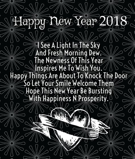 new year 2018 messages top 20 happy new year 2018 images and quotes for