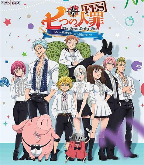 L Anime Le Plus by Seven Deadly Sins L Anime Le Plus Regard 233 Sur Netflix En 24h