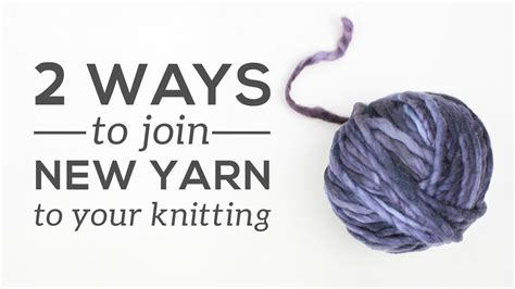how to start a new of yarn knitting how to join a new of yarn