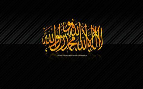islamic film hd download islamic wallpaper hd download hd desktop wallpapers 4k hd