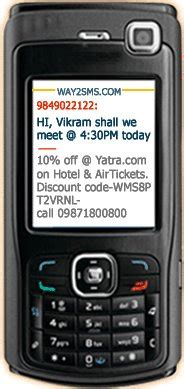 send free sms to mobile way2sms send unlimited free sms to india teck in