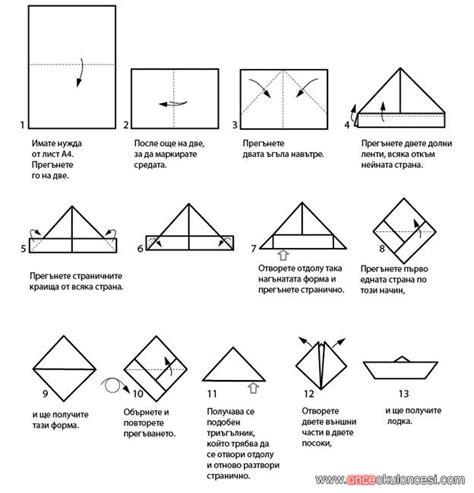 Origami Boat Template - kay箟k mobil ve katlama ile kay箟k yap箟m箟 214 nce okul 214 ncesi