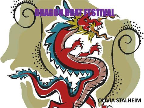 dragon boat festival ppt 端午节 dragon boat festival 英文精品 ppt word文档在线阅读与下载 无忧文档