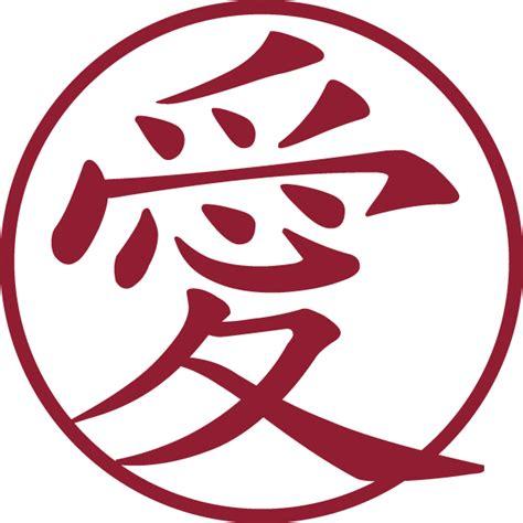 tattoo tulisan jepang dan artinya imintarum blog menulis tulisan jepang di windows