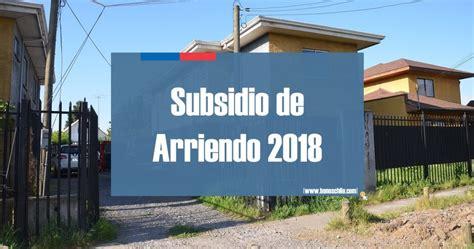 requisitos para un subsidio de vivienda con la secretaria conoce los requisitos para postular al subsidio de