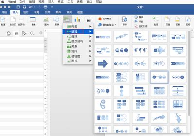 Sweepstakes Translate - office insider sweepstakes word for mac chinese version process microsoft tech