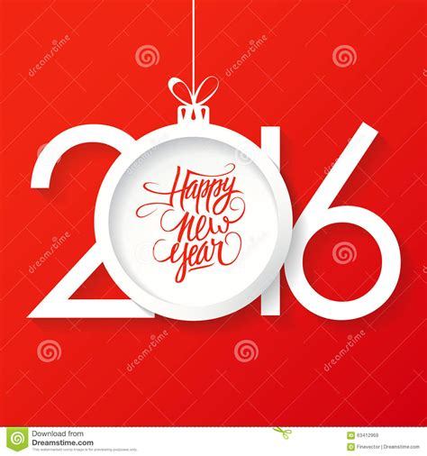 creative happy new year texts creative happy new year 2016 text design with happy new year text