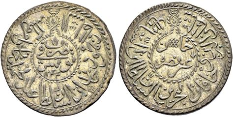 ottoman tunisia coinarchives com search results ottoman mahmud