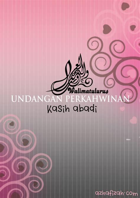 design backdrop kahwin card jemputan perkahwinan melayu joy studio design