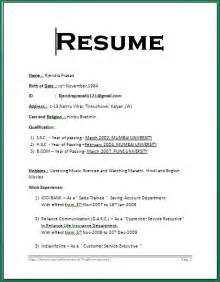 Word Document Resume Format 9 Simple Resume Format For Freshers In Ms Word