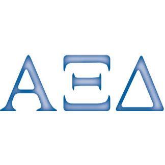 Alpha Xi Delta Letter Of Recommendation alpha xi delta official merchandise at zazzle