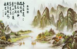 wall mural prints chinese landscape painting nature wall mural 7 feet 11