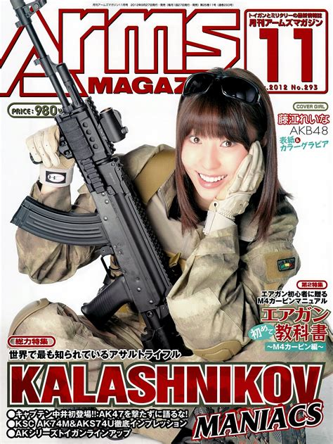 magazine discount arms magazine subscription in usa 月刊アームズマガジン