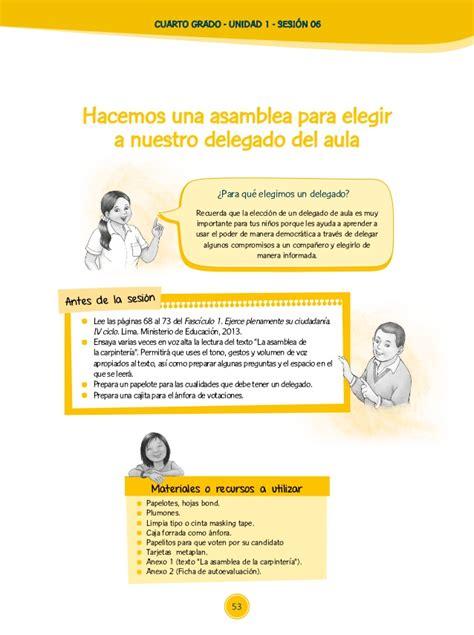 unidad de aprendizaje de nivel primaria personal social sesi 243 n de aprendizaje 06 de unidad did 225 ctica 01 del 193 rea