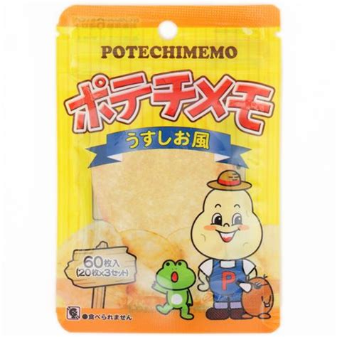 Squishy Chips Potato Squishy Kentang Squishy Kawaii potato chip themed notepad memo paper by lemon memo pads stationery kawaii shop modes4u