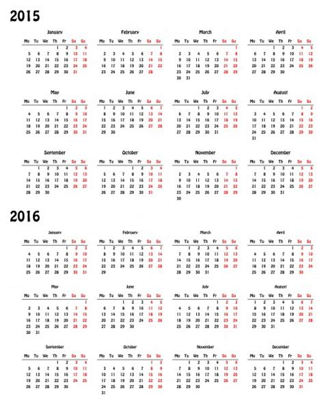 printable calendar 2016 ontario printable calendar 2015 ontario canadian stat holidays