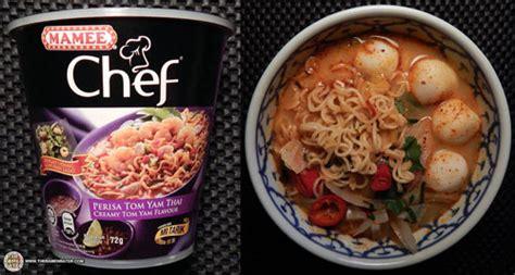 Mie Maggie Tom Yam 2014年全球十大最好食杯麵 giga circle