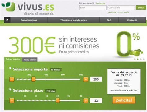 intereses banco prestamo 20000 euros intereses prestamos de vivienda fna