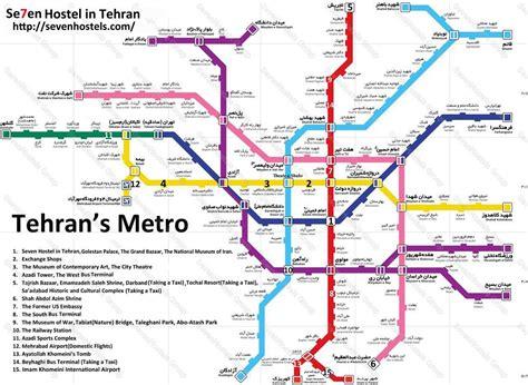 dc metro new years hours tehran metro map 2017