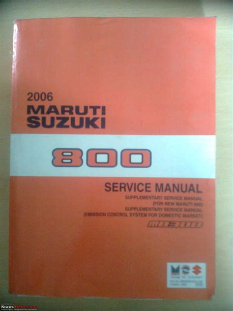 maruti 800 repair manual uploadassets