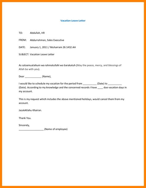 certification letter for vacation leave 3 leave application for vacation packaging clerks