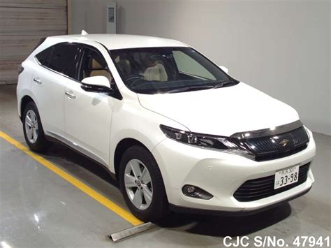 Toyota Harrier 2013 2013 Toyota Harrier Pearl For Sale Stock No 47941