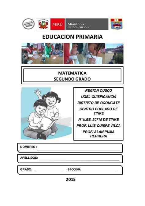 cuadro de merito docentes para contrato 2016 newhairstylesformen2014 resultados de cuadro de meritos contrato de docente 2016