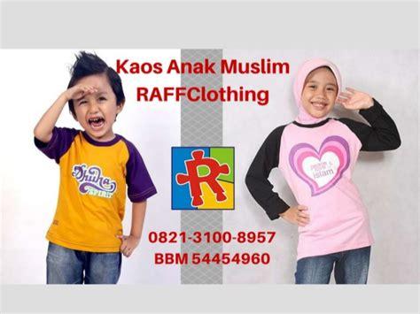 Kaos Anak Laki Laki Basic Clothing Surfing 1 7th 03 0821 3100 8957 tsel kaos muslim anak raffclothing