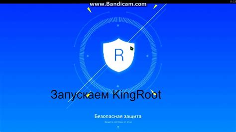 bluestacks kingroot как получить root права на bluestacks 2 youtube