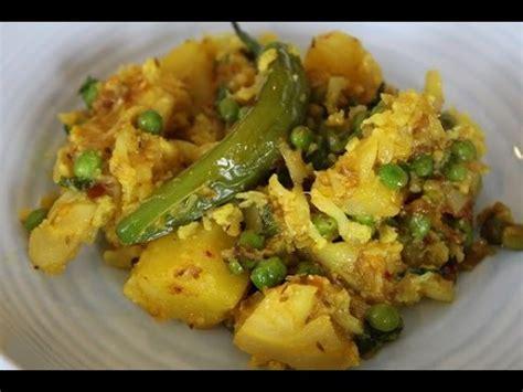 Manjula S Kitchen Aloo Gobi by Aloo Gobi Potatoes Cauliflower Recipe By Manjula I