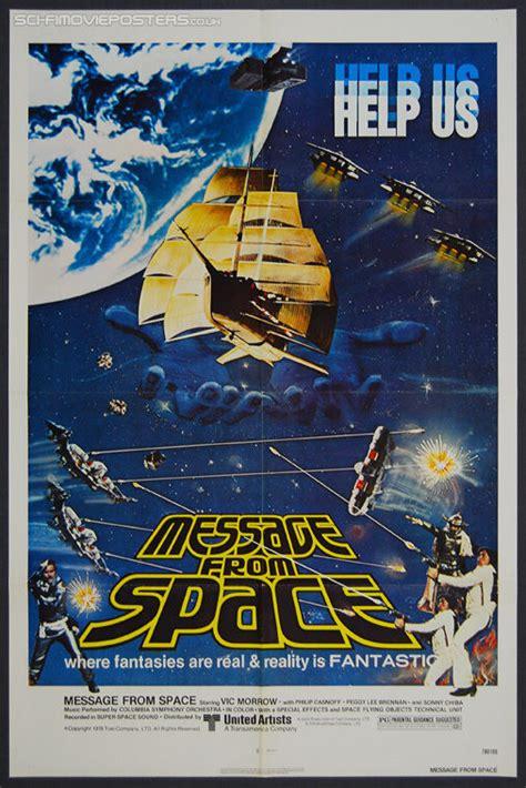 fantasy film sheets uk message from space uchu kara no messeji 1978