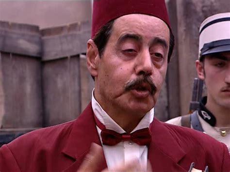 bab al hara istikana bab el hara 1 episode 1 the knownledge
