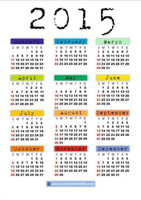 free printable 2015 calendar with holidays