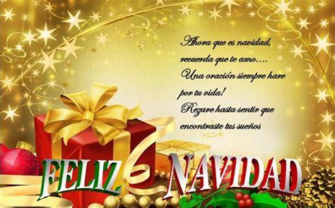 imagenes feliz navidad grupo feliz navidad best spanish messages for christmas wooinfo