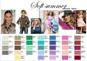 soft summer color palette expressing your