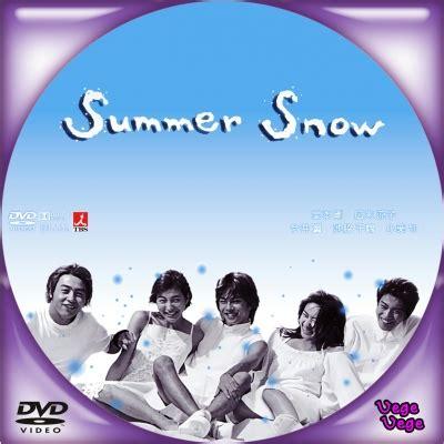 Summer Snow Dvd ベジベジの自作bd dvdラベル