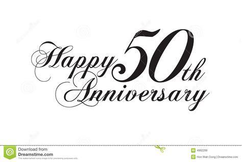 50th Wedding Anniversary Clip Art ? 101 Clip Art