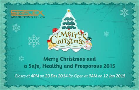 Ordinary Christmas Card Print #7: 142329_5107864_891859_image.jpg