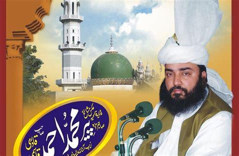 by hasnul hadi ahmad on january 29 2012 dhodha sharif peer muhammad ahmad qadri died