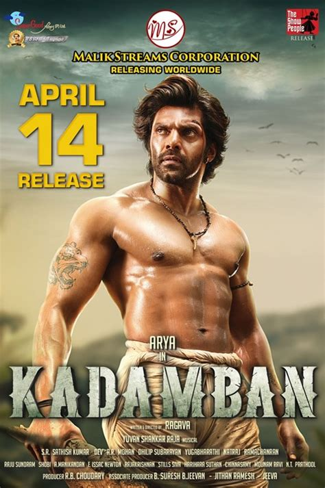 film 2017 indian download kadamban 2017 hindi dubbed movie hdrip 700mb download