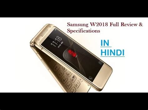 Samsung W2018 Price Samsung W 2018 Flip Release Date Specs Features Price Rumors In